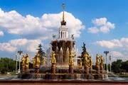 Погода в Москве: жара прощается до следующего сезона